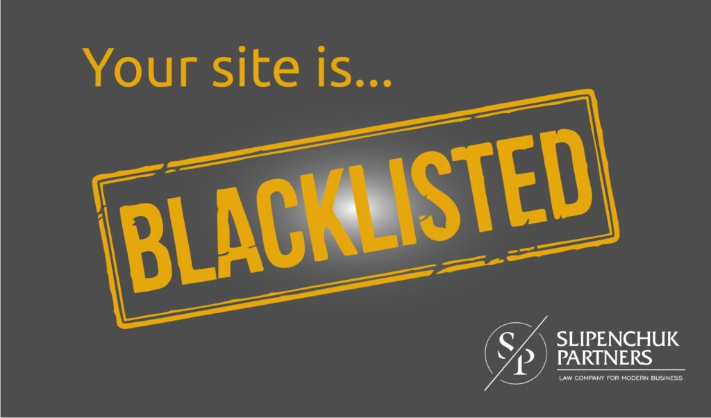 YOUR SITE IS BLACKLISTED